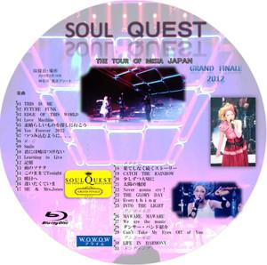 Misia_soul_quest