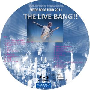 Fukuyama_masaharu_2011_live_bang_3