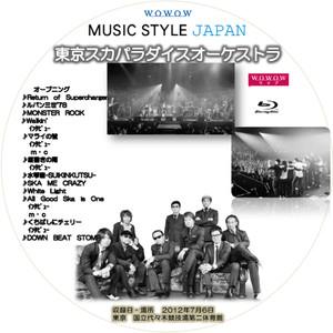 Music_stylebd_2
