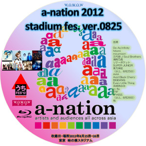 Anation2012_bd2