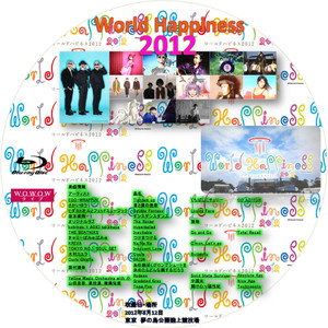 World_happiness2012_bd