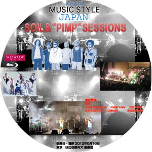 Soulpimpsessions_bd