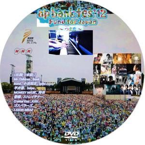 Ap_bank_fes12_dvd
