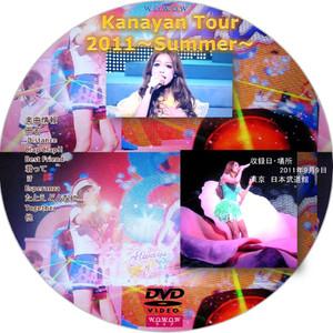 2011dvd