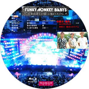 Funky_monkey_babys_bd_2