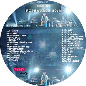Popsaurus_2012_bd