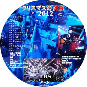 2012bd_2