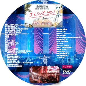 20122012dvd