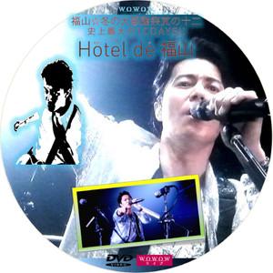 Fukuyama_20122013dvd_2
