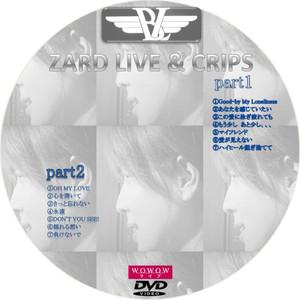 Zard_liveclips_dvd