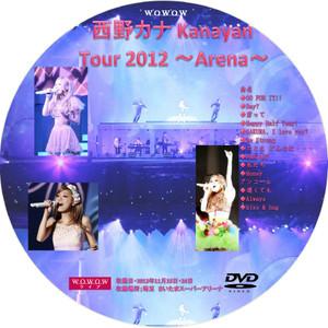 2012dvd