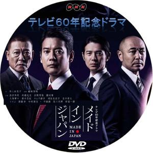 Nhk_dvd_3