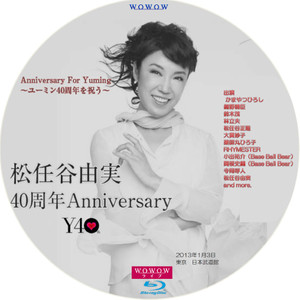 Yuming40bd
