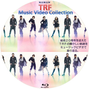 Trf_music_video_bd