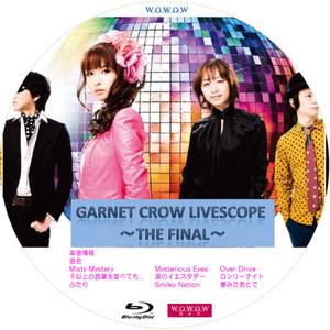 Garnet_crow_bd_3