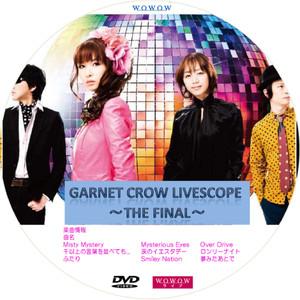 Garnet_crow_dvd_2
