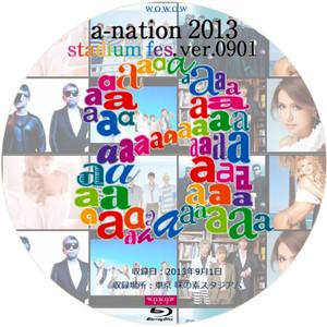 Anatio2013_bd