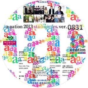 Anation2013_831bd