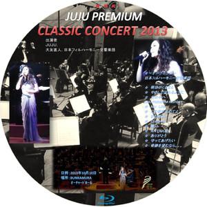 Juju_classic_concert_2013bd1