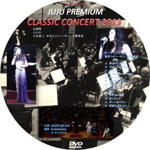 Juju_classic_concert_2013dvd