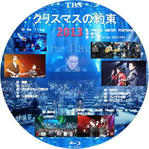 2013bd