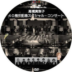 40thdvd