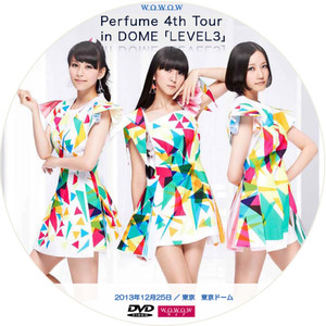 Perfume_4th_tour_dvd