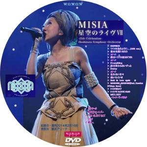 Misia7dvd