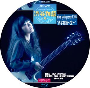 Miwa_bd