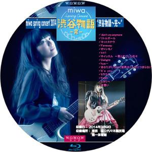 Miwa_bd2