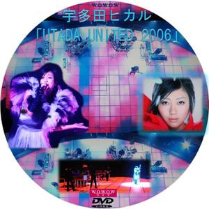 Utada_united_2006_dvd