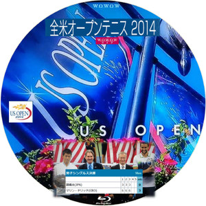 Us_open2014_finare_bd_2