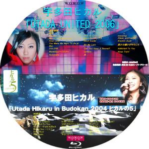 United2006_hikaruno5