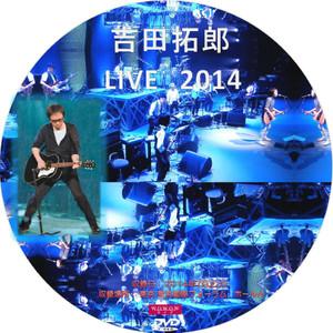 Takurou2014_dvd