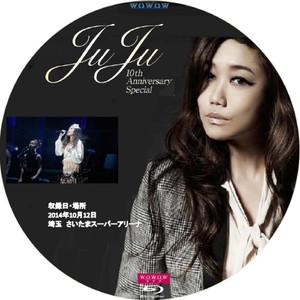 Juju10th_bd
