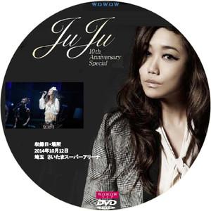 Juju10th_dvd