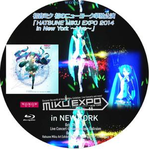 Expo2014bd