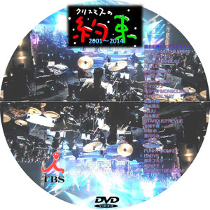2014dvd
