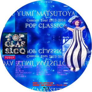 Pop_classico_bd