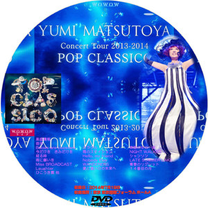 Pop_classico_dvd