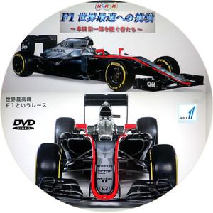Honda_dvd