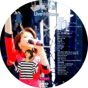 Livehistorydvd