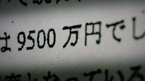Imgp4250