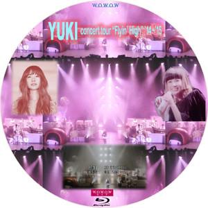 Yuki_bd