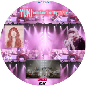 Yuki_dvd