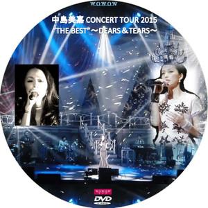 Concert_tour_2015_the_bestdearste_2