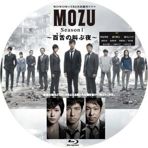 Mozu_season1_bd