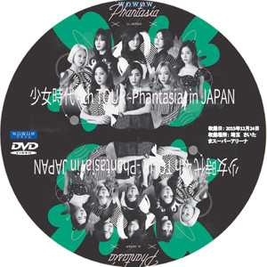 4thdvd