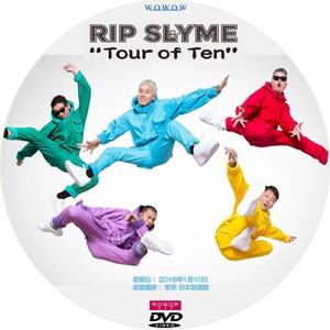 Rip_slyme_dvd