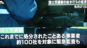 Imgp5129